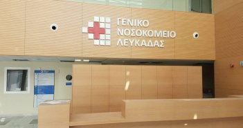 Θετικός στον κορωνοϊό Σέρβος τουρίστας στο νοσοκομείο Λευκάδας