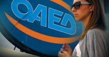 ΟΑΕΔ: Από αύριο οι αιτήσεις για το πρόγραμμα ενίσχυσης ψηφιακών δεξιοτήτων