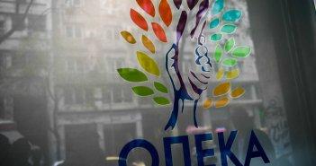 ΟΠΕΚΑ: Κλείνει προσωρινά στις 17 Ιουλίου η πλατφόρμα αιτήσεων για το επίδομα παιδιού