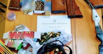 Καινούργιο: Βαλλιστική εξέταση για τα όπλα που βρέθηκαν στο σπίτι – οπλοστάσιο