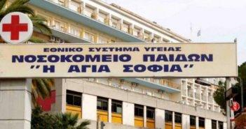 Κορονοϊός: Για νοσηλεία στο Παίδων δύο παιδιά με συμπτώματα του ιού
