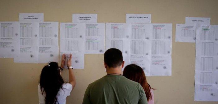 Πανελλαδικές 2020: Πού θα κυμανθούν οι βάσεις – Τι ρόλο έπαιξε η Έκθεση