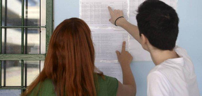 Πανελλήνιες: Αύριο οι βαθμολογίες για τα ειδικά μαθήματα, αντίστροφη μέτρηση για τα μηχανογραφικά