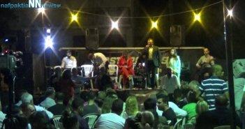 Γαβρολίμνη: Πρώτο πανηγύρι στη Ναυπακτία, με μάσκες, αντισηπτικά και χορό με σύνεση (VIDEO)