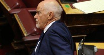 ΚΙΝΑΛ: Εκτός γραμμής ο Γιώργος Παπανδρέου, ζήτησε αποσυρθεί το ν/σ για τις πορείες