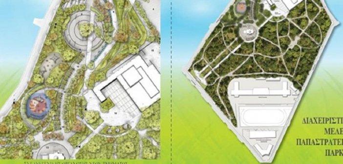 """Το 2021 τα έργα στο Πάρκο Αγρινίου – Παρελήφθη η """"διαχειριστική μελέτη"""""""