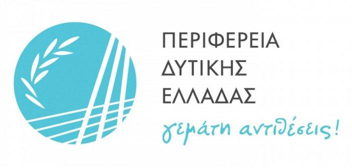 Αγρίνιο: Ημερίδα της Περιφέρειας στο Επιμελητήριο για τις Δράσεις Ενίσχυσης της Επιχειρηματικότητας