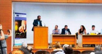 Ευρωπαϊκά έργα που προάγουν τις δυνατότητες της Δυτικής Ελλάδας (ΦΩΤΟ)