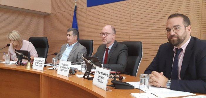 Συνεδρίαση Περιφερειακού Συμβουλίου την ερχόμενη Τετάρτη
