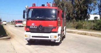 Αποδυναμώθηκε πυροσβεστικά η Αιτωλοακαρνανία