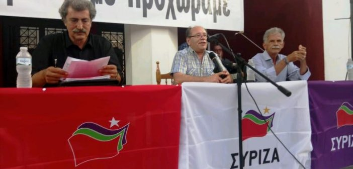 Αγρίνιο: Πολιτική εκδήλωση με Πολάκη – Δανέλλη στον Άγιο Κωνσταντίνο (ΔΕΙΤΕ ΦΩΤΟ + VIDEO)