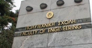 Δήμος Αμφιλοχίας: Συνεργασία ΑΠΘ με το Δίκτυο Δήμων Πίνδου