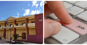 Ποιοι προσλαμβάνονται με οκτάμηνες συμβάσεις στον Δήμο Ξηρομέρου