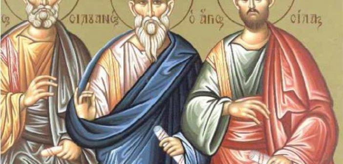 Σήμερα τιμώνται οι Άγιοι Σίλας, Σιλουανός, Επαινετός, Κρήσκης και Ανδρόνικος οι Απόστολοι