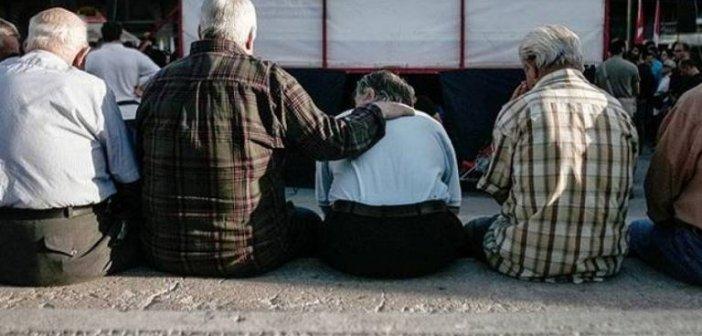 Αναδρομικά: Το σενάριο για την καταβολή τους στους συνταξιούχους