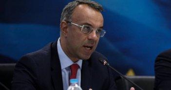 Χρ. Σταϊκούρας: Μέχρι αύριο η καταβολή αποζημίωσης ειδικού σκοπού στους ελεύθερους επαγγελματίες