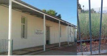 Καταγγελίες για εικόνες πλήρους εγκατάλειψης στο Γυμναστήριο στην Παπαδάτου Ξηρομέρου