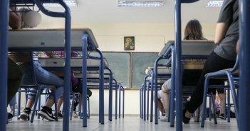 Δυτική Ελλάδα: Σε εξέλιξη η πρώτη περίοδος πιστοποίησης του μεταλυκειακού έτους – τάξης μαθητείας ΕΠΑΛ (ΔΕΙΤΕ ΠΙΝΑΚΑ)