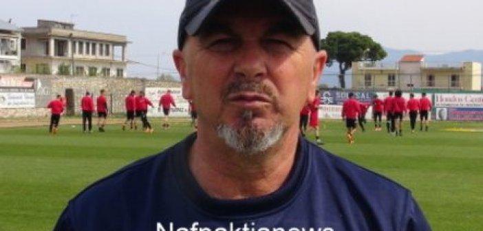 Νέος προπονητής του Ναυπακτιακού ο πιστός «στρατιώτης» Δ. Τομπάζης