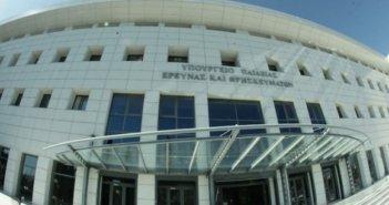 Δύο σχολεία της Αιτωλοακαρνανίας στην πιλοτική εφαρμογή των «Εργαστηρίων Δεξιοτήτων»