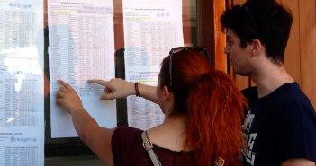 Πανελλαδικές 2020: Τι δείχνουν τα στατιστικά για την πορεία των βάσεων