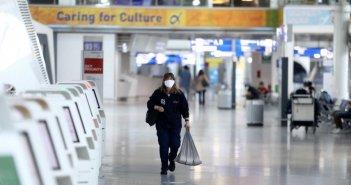 Σκωτία: Εκτός καραντίνας 14 ημερών οι ταξιδιώτες από Ελλάδα, Γαλλία, Γερμανία