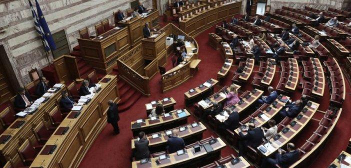 """Πέρασε με 187 """"ναι"""" το νομοσχέδιο για τις διαδηλώσεις"""