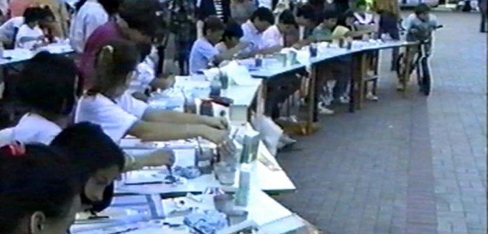 Υπαίθρια ζωγραφική το 1988 στο Αγρίνιο (VIDEO + ΦΩΤΟ)