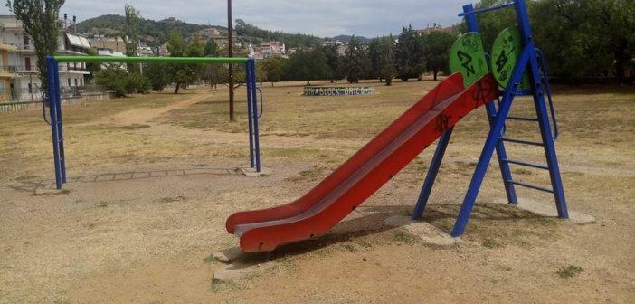 Δήμος Αγρινίου: Παρελθόν οι παιδικές χαρές – «καρμανιόλες»