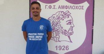 Ανακοίνωσε και Αλέξανδρο Μπούρο ο Νέος Αμφίλοχος!