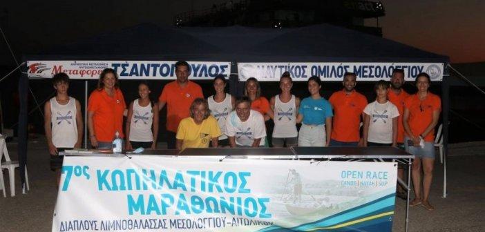 Μεσολόγγι: Με απόλυτη επιτυχία ο 7ος Κωπηλατικός Μαραθώνιος
