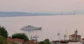 Το εντυπωσιακό O'MEGA Yacht στην Ναύπακτο – Γέμισε ιστιοπλοϊκά η πόλη (ΔΕΙΤΕ ΦΩΤΟ)