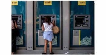Τράπεζες: Σταματούν από αύριο συγκεκριμένες συναλλαγές στα καταστήματα λόγω κορονοϊού!
