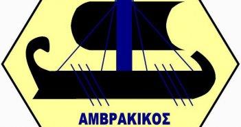 Γ΄ Εθνική: Τέσσερις μεταγραφές και τρεις ανανεώσεις για τον Αμβρακικό Λουτρού