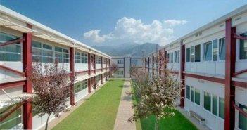 ΕΑΠ: Έως 31 Αυγούστου οι αιτήσεις για 47 προγράμματα σπουδών