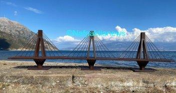 Όμορφες εικόνες στην Κάτω Βασιλική – Ένα ομοίωμα της Γέφυρας απέναντι από τη Γέφυρα Ρίου – Αντιρρίου! (VIDEO)
