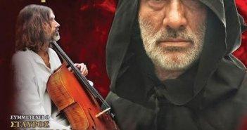 Την Δευτέρα στο Κάστρο της Βόνιτσας η θεατρική παράσταση«Ο Μέγας Ιεροεξεταστής»