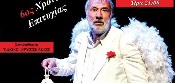 Την Κυριακή στην Πλαγιά Βόνιτσας το μονόπρακτο «Το όνειρο ενός γελοίου» με τον Δ. Βερύκιο