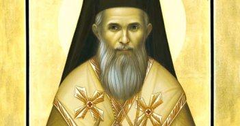 Πρώτος Εορτασμός του Αγίου Καλλινίκου του Αιτωλού Επισκόπου Εδέσσης