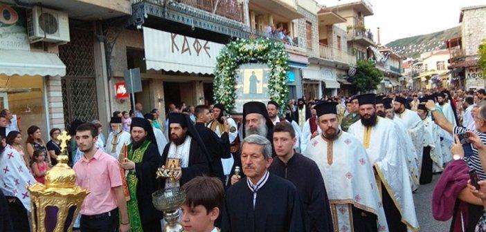 Χωρίς Λιτανεία οι Εορτές του Αγίου Κοσμά του Αιτωλού