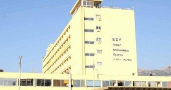 Δυτική Ελλάδα: Απίστευτο περιστατικό στην Πάτρα – Γιατρός επιτέθηκε σε συνάδελφό της μέσα στο χειρουργείο