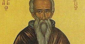 Σήμερα τιμώνται ο Άγιος Δομέτιος ο Πέρσης και οι δύο μαθητές του