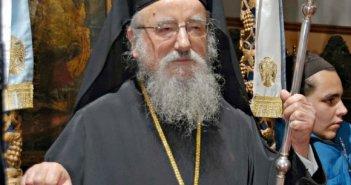 Ιερά Σύνοδος: Μέτρα και για τον Μητροπολίτη Αιτωλίας και Ακαρνανίας κ. Κοσμά για μη τήρηση περιορισμών το Πάσχα