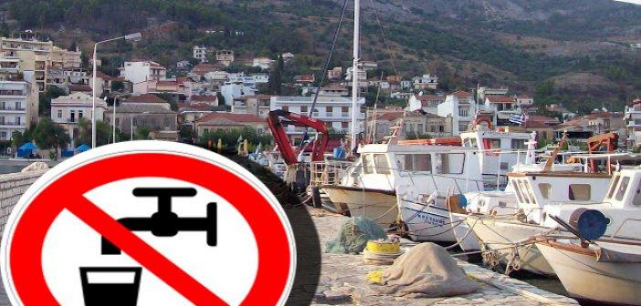 Δήμος Ξηρομέρου: Αναμένεται διακοπή νερού στον Αστακό λόγω διακοπής ηλεκτροδότησης