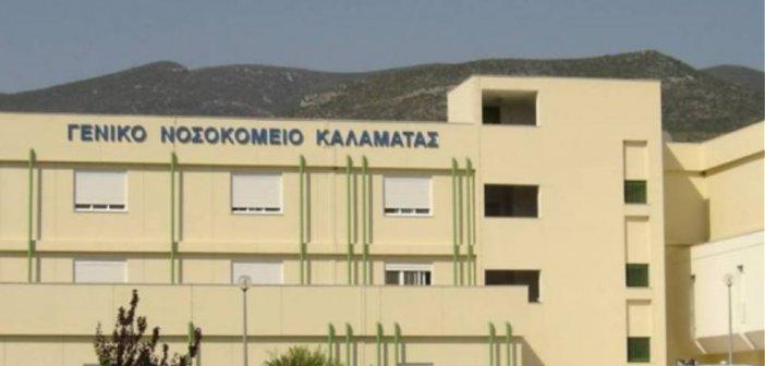 Κορονοϊός: Στο Νοσοκομείο του Ρίου 27χρονος από την Καλαμάτα