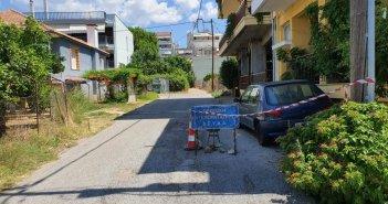 Αγρίνιο: Καθίζηση στο οδόστρωμα στην οδό Μεσολογγίου – Τι αναφέρει η ΔΕΥΑ (ΦΩΤΟ)