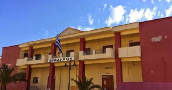 Δήμος Ξηρομέρου: Έως 31 Αυγούστου οι ρυθμίσεις τετραγωνικών μέτρων δίχως προσαυξήσεις και πρόστιμα