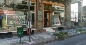 Αγρίνιο: Ανοικτά τα Σάββατα όλο και περισσότερα καταστήματα