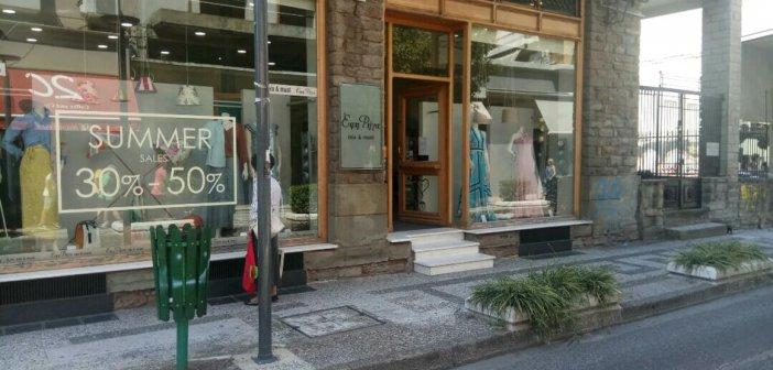 Ανοιχτά τα καταστήματα το Σάββατο στο Αγρίνιο σε μεγάλο ποσοστό (ΔΕΙΤΕ ΦΩΤΟ)
