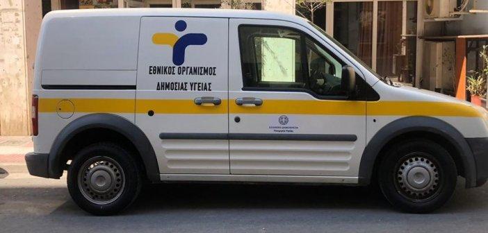 Κορωνοϊός: Συναγερμός στον ΕΟΔΥ – Εντοπίστηκαν 30 κρούσματα σε δομή ανήλικων μεταναστών στον Βύρωνα